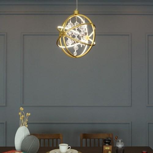 지구 LED 골드 식탁 디자인 조명 22W