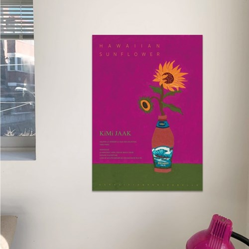 [수입포스터] Hawaiian Sunflower Poster
