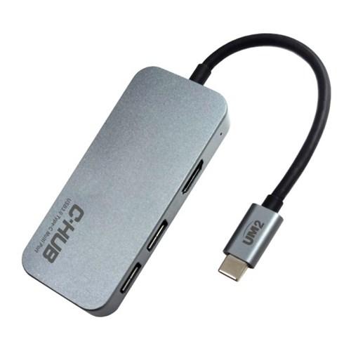 100W PD충전 USB 3.0 C타입 HDMI 멀티 포트 허브 UMHUB-4in1