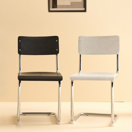 AND 리마 디자인체어 식탁 의자 BS7014