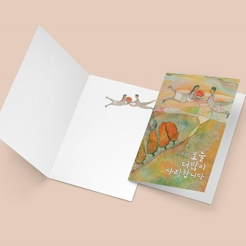 캘리엠 오늘 더 많이 사랑합니다 캘리그라피 카드