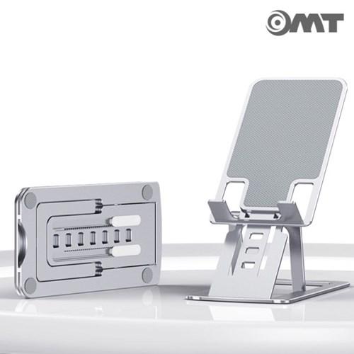 OMT 휴대용 접이식 알루미늄 핸드폰 태블릿 거치대 7단각도높이조절