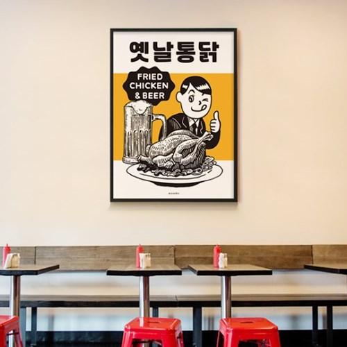 옛날 통닭 M 유니크 인테리어 디자인 포스터 치킨