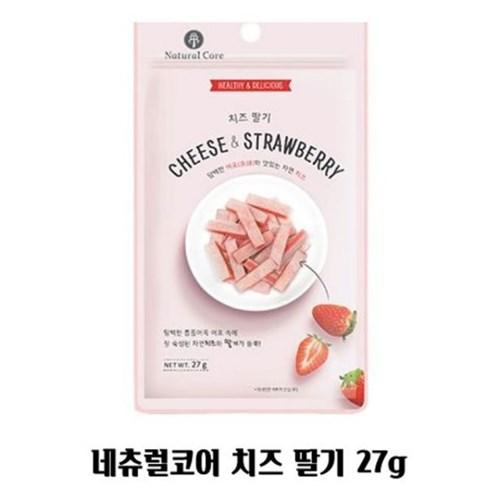 네츄럴코어 치즈 딸기 27g 강아지 애견 간식