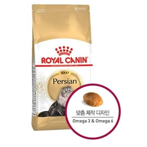 고양이사료 로얄캐닌 캣 페르시안 2kg