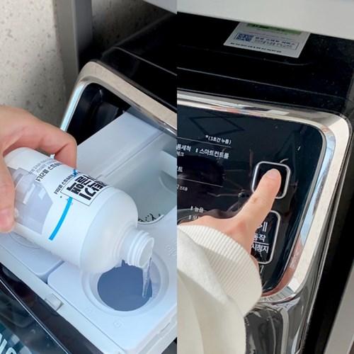 세이브타임 세탁기 가글액 세탁조 셀프청소 곰팡이 물때