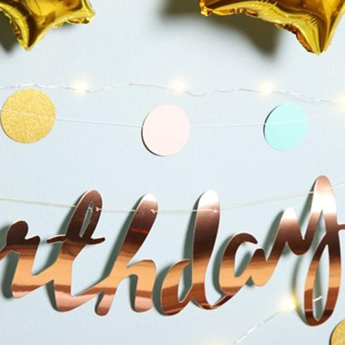 [파티해] 생일 파티 장식용품