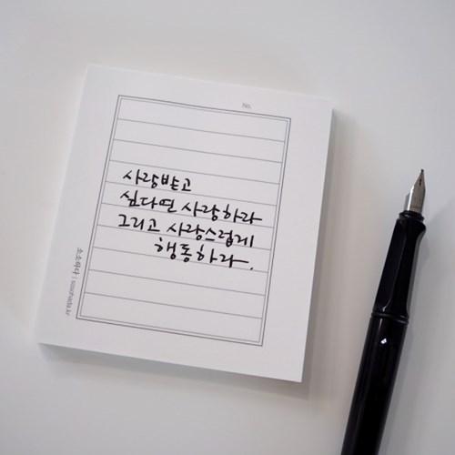 미니 편지지 메모지