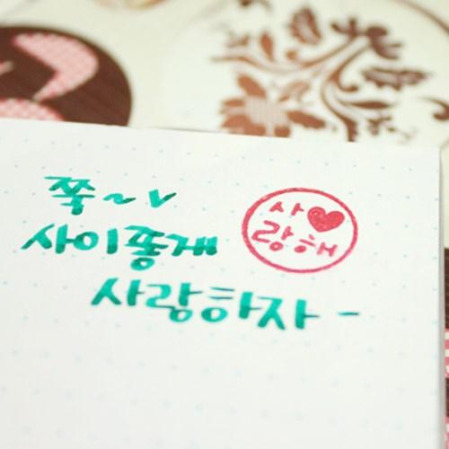 [주문제작] 퍼니맨 만년 원형 책도장