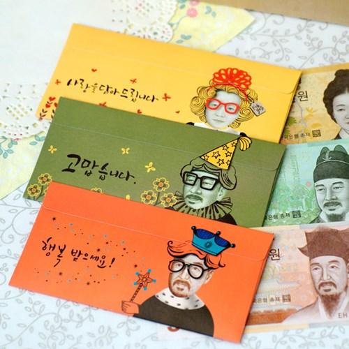 방긋 신사임당님 돈봉투 3매SET / 079-ME-0023