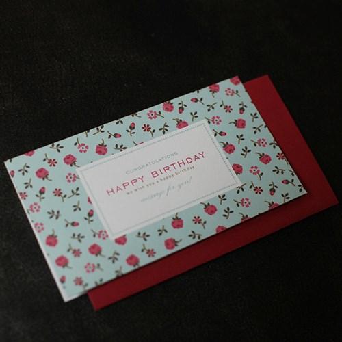 디비디 일러스트 카드 - Birthday