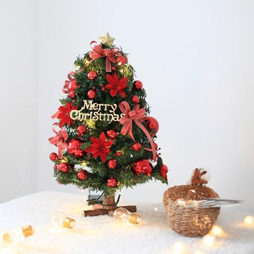 37종 메리크리스마스 트리 풀세트(전구포함)