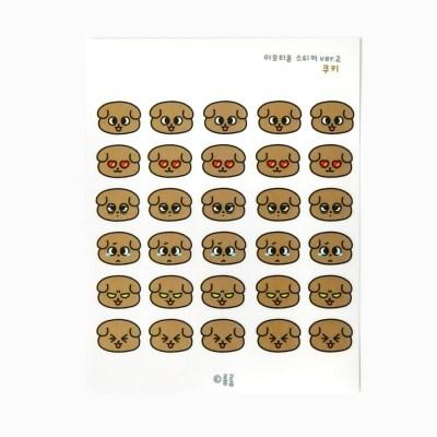 [룸룸] 룸룸 이모티콘 스티커
