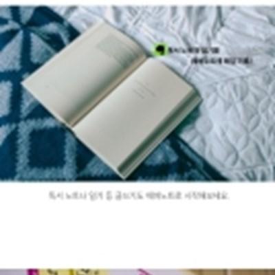 번뜩이는 아이디어 기록부터 책쓰기까지!_ 에버노트 활용법