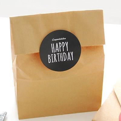 메세지 생일축하해 스티커 3종세트(9개)