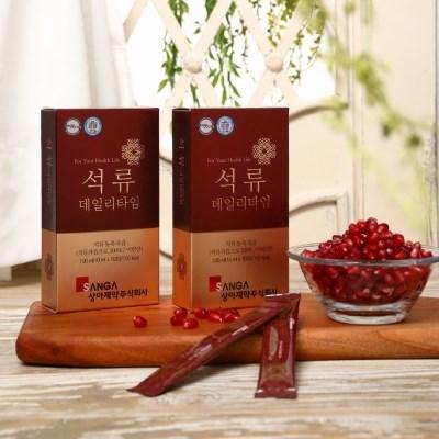 [상아제약] 석류 데일리타임