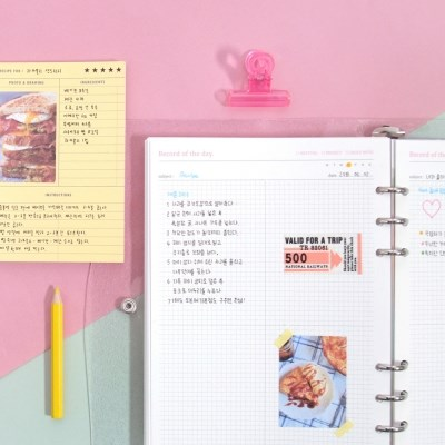 [A5] 6공 TWINKLE MOONLIGHT DIARY