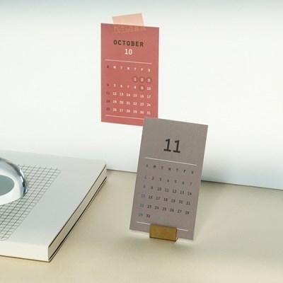 2020 슬리핑피스 카드달력