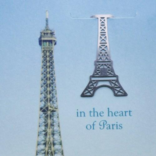 매혹적인 - 파리여행