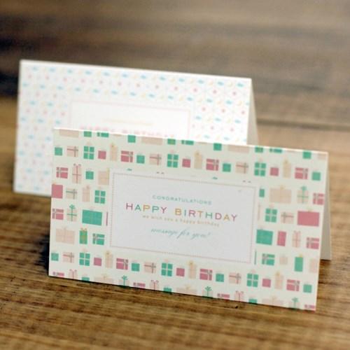 디비디 일러스트 카드 - Birthday ver.3