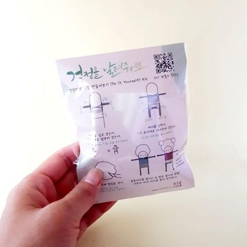 워리돌 DIY 키트 (걱정인형 직접 만들어보기)