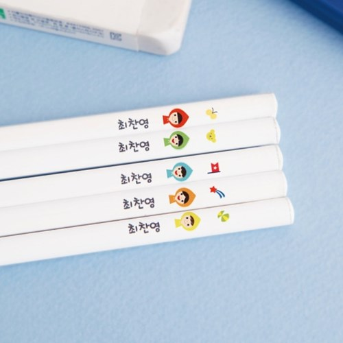 [주문제작]네임연필2B 6자루화이트 아이들시리즈