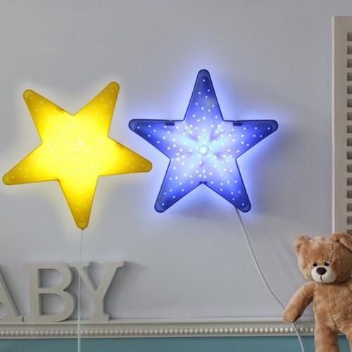 [LAMPDA]LED형 별모양 벽등(옐로우)