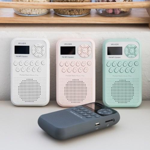 [아이리버] Anywhere♪ 포터블 라디오 스피커 (MP3/FM)
