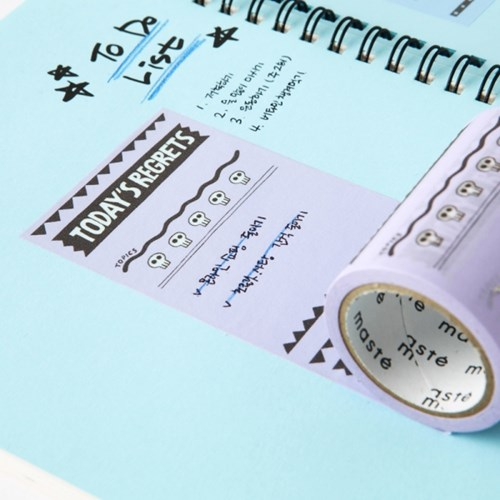 [막스] Masking tape for Diary