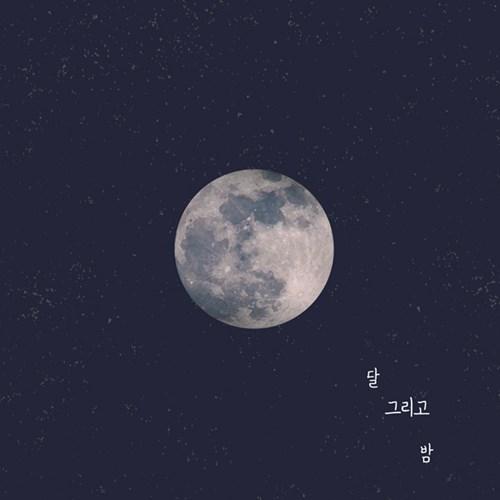 달그리고밤 롤스크린_(2121413)