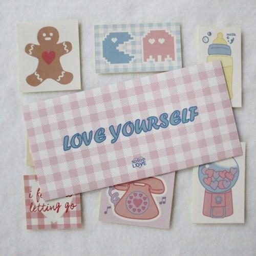Love yourself 스티커팩