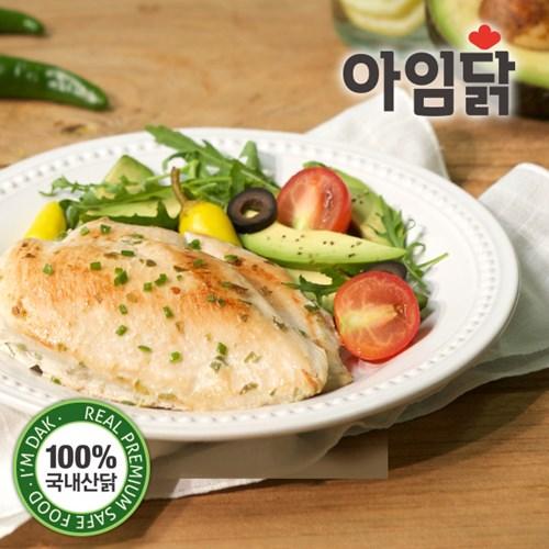 [아임닭] 쉐프메이드 맛있는 닭가슴살 3종 2팩