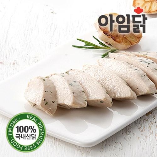 [아임닭] 부드럽고 촉촉한 수비드 닭가슴살 2종