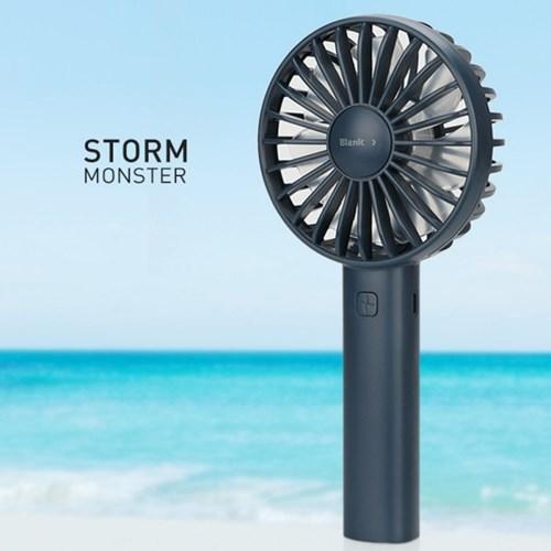 아이리버 휴대용 선풍기 스톰 몬스터 BMF-N9