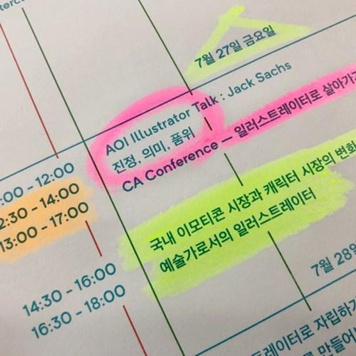 [루카랩] 샤이닝 젤 스틱 3set
