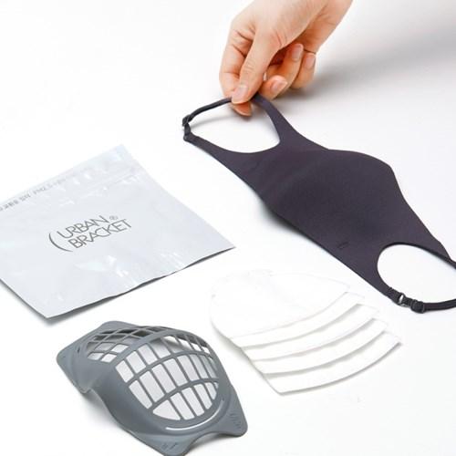 [무아스] 어반브래킷 패션 마스크
