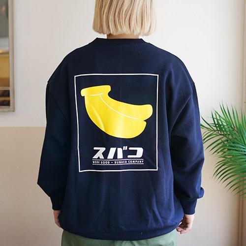 수바코맨투맨_사과/바나나