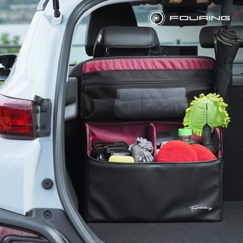 SUV/RV 자동차 트렁크 정리함