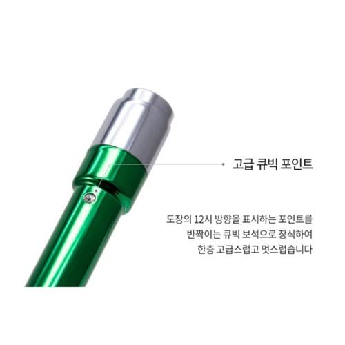 [잉크내장]럭스에디션 절구형만년결재인 (양면-초록)