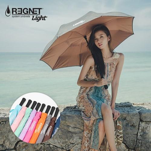 거꾸로 우산의 경량화 더욱 좋아진 레그넷 라이트