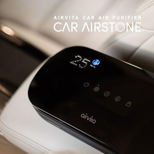 에어비타 차량용 공기청정기 카에어스톤 AV-1832