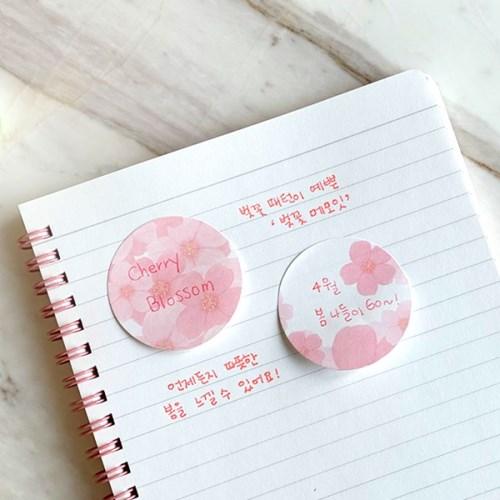 부리 벚꽃 점착 메모잇 (원형)