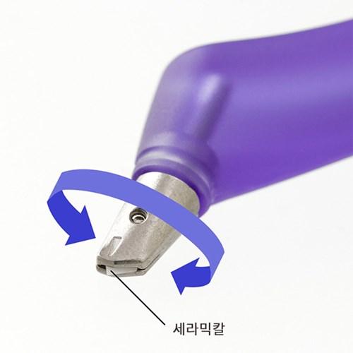 Scrapbook Cutter - Blue