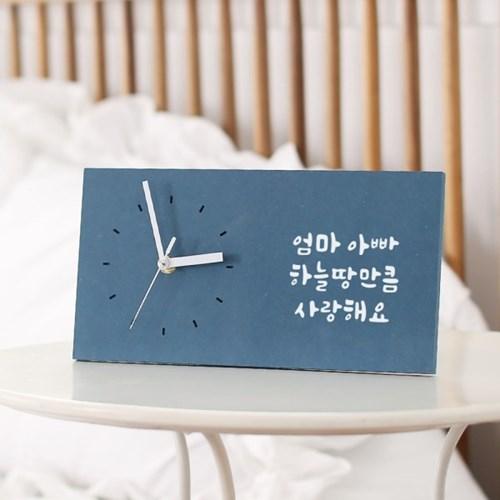 1AM 어버이날 스승의날 선물 탁상시계 주문제작 가능_(1324268)