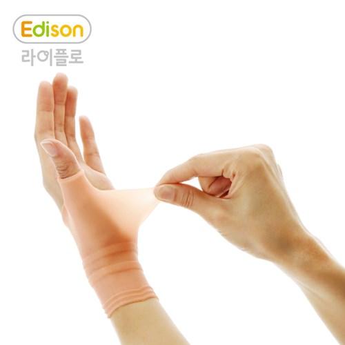 엘라스토머 손목보호대 좌우겸용 2개입