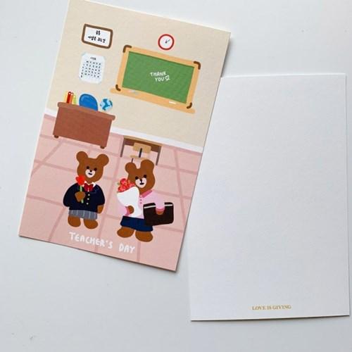 하트베어 가정의달 엽서