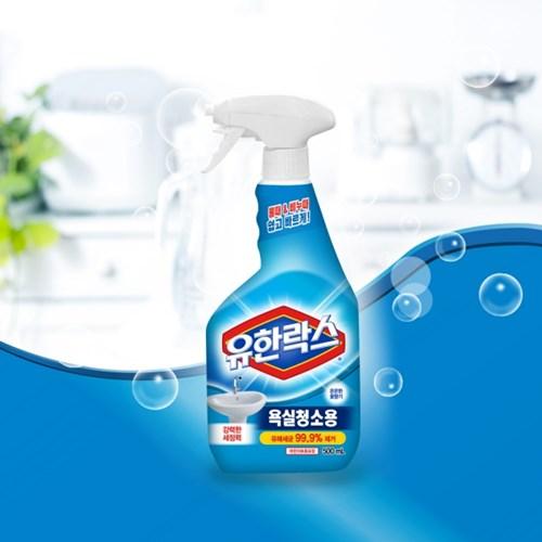 [유한양행]유한락스 욕실청소 세정제 500mL+500mL 2개_(1997102)