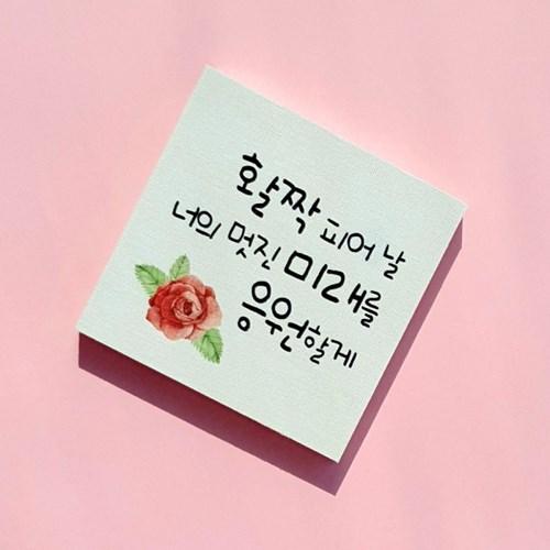 1AM 성년의날 기념 주문제작 액자 선물_(1350691)