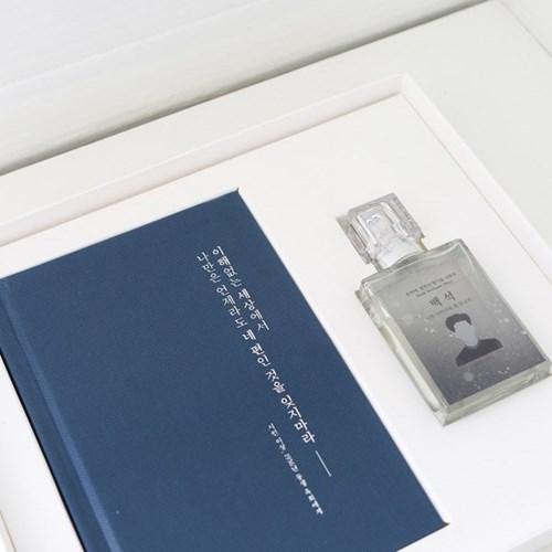 문학수첩 + 북퍼퓸 30ml 작가시리즈 5종 세트