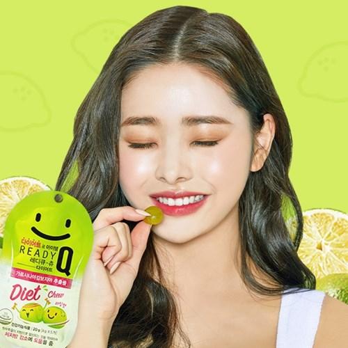 레디큐 츄 다이어트 라임맛 1box (20g x 10봉)